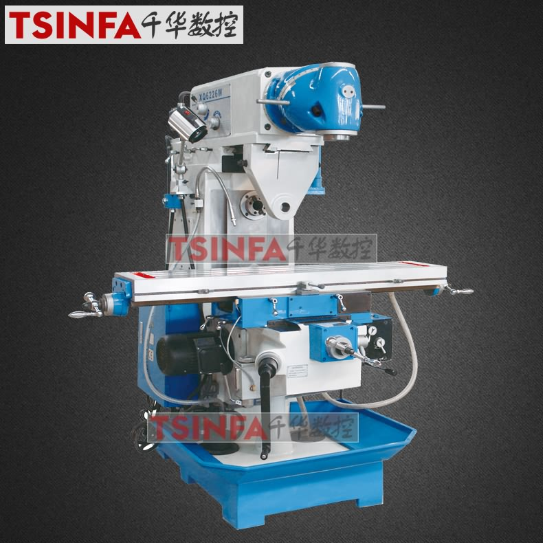 horizontal and vertical universal milling machine