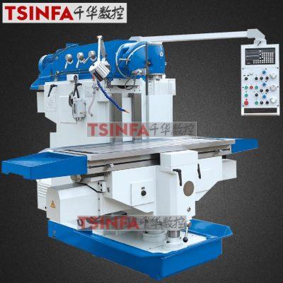 ram milling machine